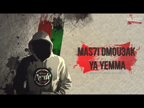 Torino Palermo Catania : Mas7i Dmou3ak Ya Yemma - Album Virage El Habla 2013 video