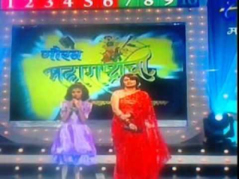 Manasi Joshi-yeu Kashi Priya (10 May 2012 Etv Marathi Gaurva Maharashtracha) video