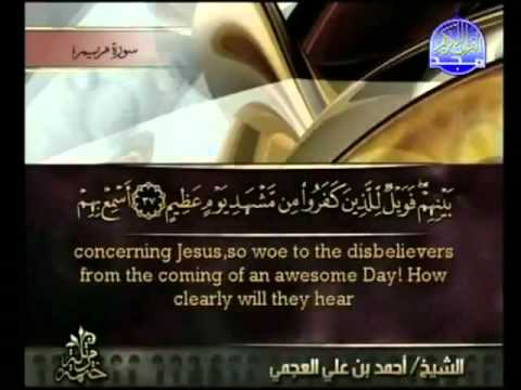 Quran Karim Voice Ahmed Al-ajmi Surah Maryam video