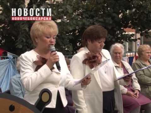 «СОШ №2 г. Новочебоксарск отметила свой 50-летний юбилей»
