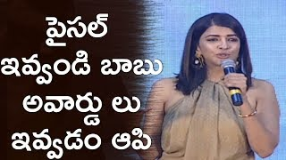 Lakshmi Manchu Superb Speech At 24 Kisses Pre Release Event