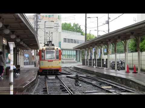 伊予鉄道 城南線 道後温泉駅 モハ50形電車 5月23日