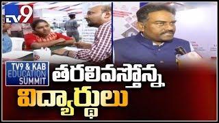 TV9-KAB Education summit begins in Hyderabad - TV9