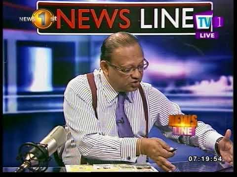 news line tv 1 17072|eng