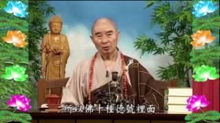 0026 - Kinh Đại Phương Quảng Phật Hoa Nghiêm, tập 0026