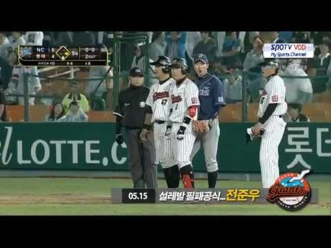 Jeon Jun-woo vs Willie Mays Hayes
