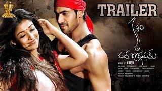 Krishnam Vande Jagadgurum Theatrical Trailer l Rana l Nayantara l Krishh l Suresh Productions