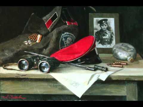 Белая Гвардия, Зоя Ященко - Белая гвардия