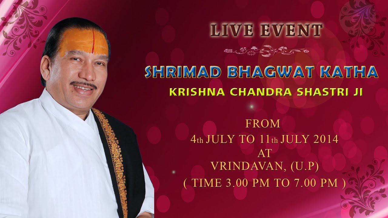Bhagwat Katha Wallpaper Bhagwat Katha | Krishna