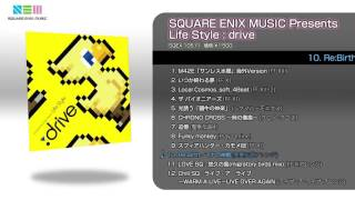 SQUARE ENIX MUSIC Presents Life Style : drive