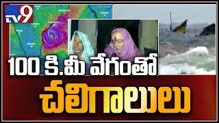 Pethai Cyclone live updates : high alert  on  West Godavari Districts