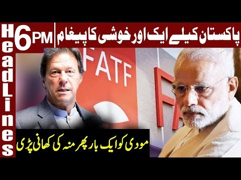 Another Big Announcement By FATF For Pakistan | Headlines 6 PM | 6 October 2019 | Express News