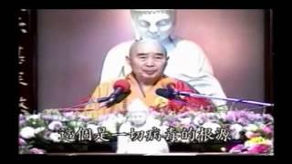 Kinh Kim Cang Giảng ký Tập 19 - Pháp Sư Tịnh Không