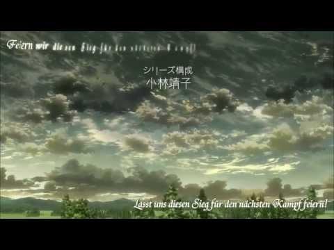 [LYRICS] Attack on Titan/Shingeki no Kyojin (進撃の巨人) Opening 2 - Jiyuu no Tsubasa