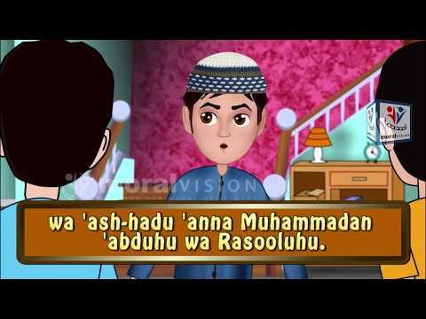 wudu (wazu) dua with Abdul Bari & Ansharah