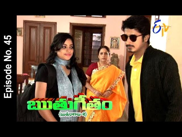 Ruthuragalu Serial All Songs - Free MP3 Download
