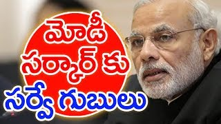 PM Modi In Tension Due To Survey Reports | BACK DOOR POLITICS