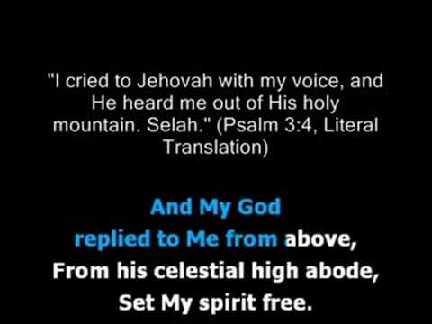 Christian Karaoke Praise Song Psalm 3 worship youtube video