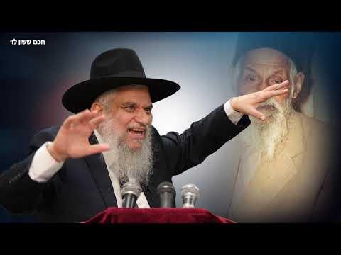 סיפורי צדיקים: חכם ששון לוי - הרב הרצל חודר HD