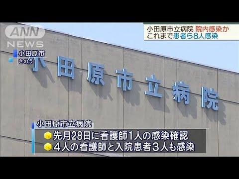 パチンコ店に休業指示も・・・従わず営業続行 福岡県/リフォーム中の住宅で・・・47歳男 女性の首絞め殺害か/小田原の…他