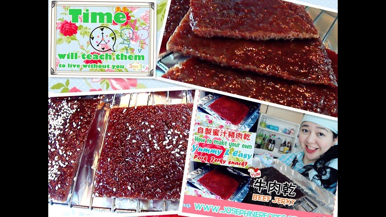chinese beef jerky - photo #20