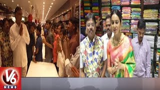 Rakul Preet Singh And Minister Harish Rao Launches Siddipet Mangalya Shopping Mall