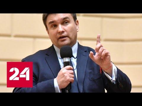 Украина и Россия больше не друзья. 60 минут от 21.09.18