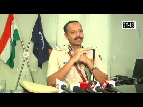 Kalaburagi  Gulbarga  I G P S Murugan taking charge 04 01 2018 Umsnewslive