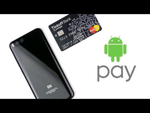 Распаковка Xiaomi Mi6 и тест Android Pay