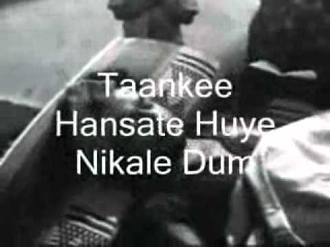 Ae Malik Tere Bande Hum-Instrumental & Lyrics-Do Aankhe Bara...