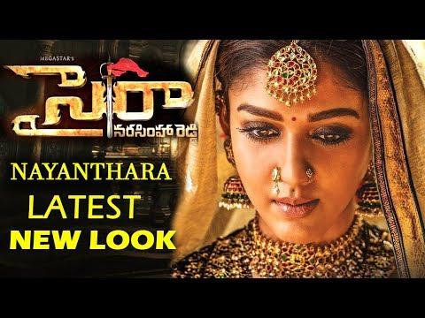 Sye Raa Motion Poster | Nayanthara Latest New Look | Chiranjeevi | Tollywood Nagar