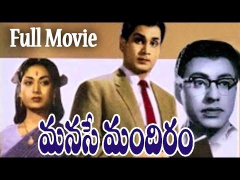Manase Mandiram Telugu Full Length Movie || Anr, Savithri & Jaggaiah video