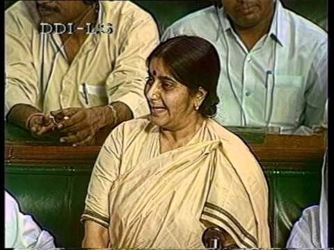 Historic Speech of  Smt. Sushma Swaraj in Lok Sabha: 11.06.1996