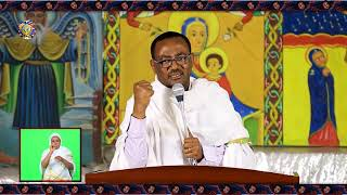 Ethiopan Ortodox Tewahido Melikuwam Yeamlak Melk new