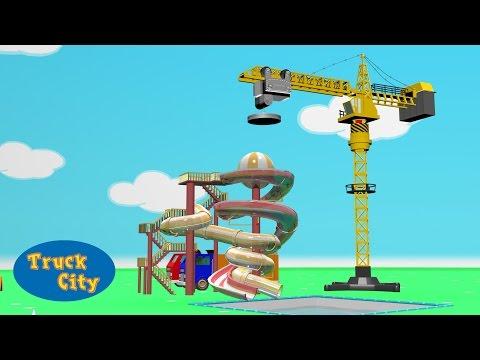 Кран строит бассейн и гигантскую горку | Город Грузовиков Мультфильм о Строительных грузовичках