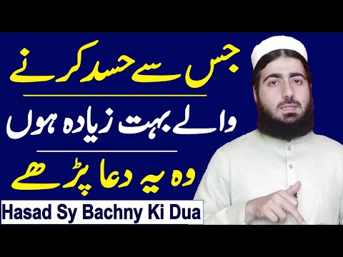 Dushman or Zalim Shakhs K Liye amal dekhen