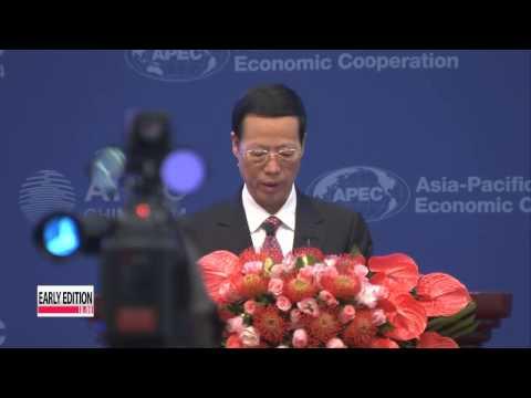 APEC finance ministers meet in Beijing   APEC 재무장관회의