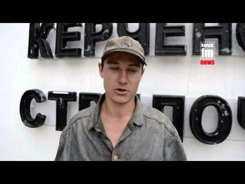 Забастовка металлургов в Керчи