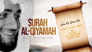 Surah Al-Qiyamah Amazing Recitation | Sheikh Hani Rafai | سورة القیامه