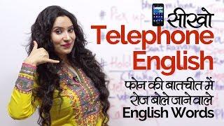 How to speak in English on the Phone – Telephone पे बोले जाने वाले English Phrases