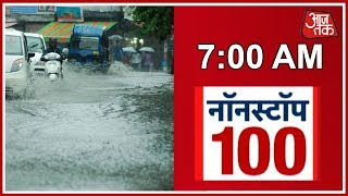 Cloud Burst, Strong Winds And Heavy Rain Lash Parts Of North India | Nonstop 100