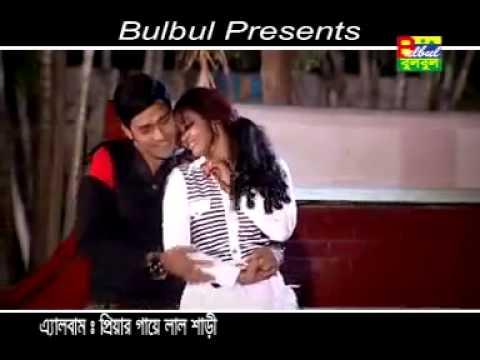 Bangla Song, Lal shari