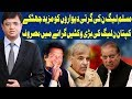 Dunya Kamran Khan Ke Sath - 23 May 2018   Dunya News