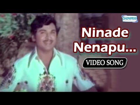 Kannada Hit Songs - Ninade Nenapu From Beladingalagi Baa video