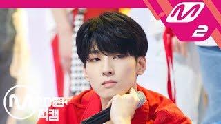 [MPD??] ??? ?? ?? '???(Oh My!)' (SEVENTEEN WONWOO FanCam) | @MCOUNTDOWN_2018.7.19