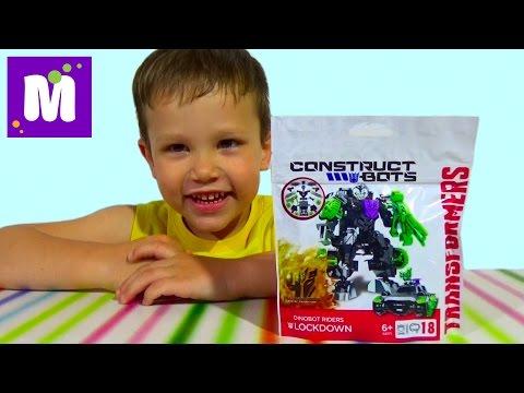 Трансформеры складываем трансформер игрушка из пакетика Transformers unboxing toy car