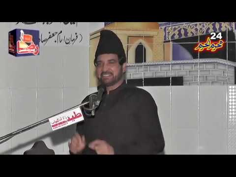 Allama Ali Nasir Talhara | 24 Moharram 2018 | Jasoki Gujrat ( www.Gujratazadari.com )