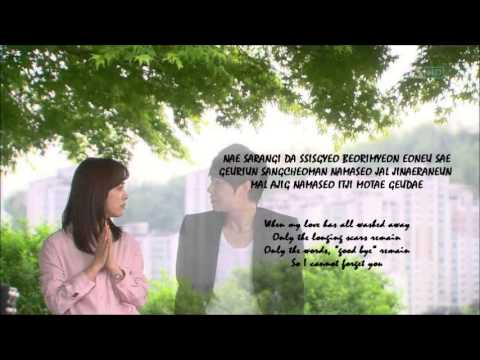 Ali(알리) Hurt (상처) [Rooftop Prince OST] Lyrics