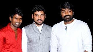 Oru Oorla Rendu Raja Audio Launch Part 2