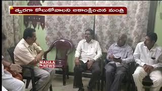 AP Minister Narayana visits to Alim Basha residence